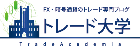 FX・暗号通貨のトレード専門 「トレード大学」